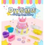 卡裝DIY蛋糕店家家酒(744)