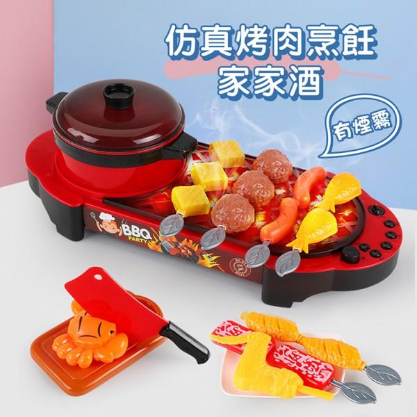 兒童仿真BBQ烤肉烹飪家家酒(模擬冒煙跟音效)(5721)