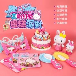 粉紅兔我的生日蛋糕派對家家酒(附小公仔)(授權)