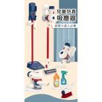 兒童仿真手持無線吸塵器清潔組(真的可以吸)(學習做家事)(6017) (無法超商取貨)