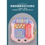 9218幼兒早教聲光四輪電話+(兒歌/故事/音樂/三字經)