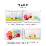 木製幼兒3D立體卡車積木(附48圖卡)(顏色/空間/邏輯/排列)