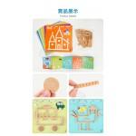 木製幼兒木條填空式拼圖遊戲(附20關圖卡)