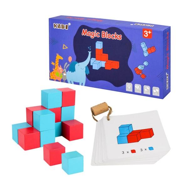 木製骰子積木3D幾何拼圖益智遊戲(114關)(空間訓練)(水性安全漆)