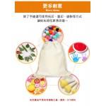 DIY兒童彩繪束口袋帆布背包(可水洗)(空白)