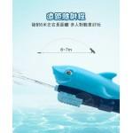 33公分鯊魚造型加壓小水槍