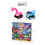 7入卡通版兒童慣性摩輪工程車組(96641)