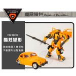 25公分精緻盒裝變形機器人(可變車子)(33989)