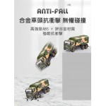 1:50 軍事系列6入合金迴力車模型組(2821)