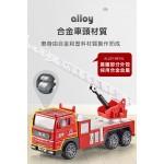 1:50 消防系列6入合金迴力車模型組(2823)