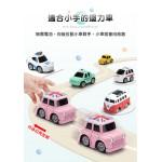 8入超萌Q版合金迴力車盒裝組(2815)
