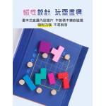磁性九階思維方塊益智解題拼圖(磁性書本收納盒)(62208關排列組合)