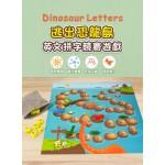 逃出恐龍島英文拼字競賽遊戲(2-4人桌遊)(精裝盒)