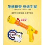 WT.DUCK 2入雙人對戰短版空氣槍(動力槍)(附12顆子彈+直立布靶)(授權)(615) (無法超商取貨)