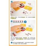 先聲奪人眼明手快圖卡遊戲(2-4人桌遊)