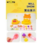 WT.DUCK 聲光冰淇淋收銀機(授權)(203) (無法超商取貨)
