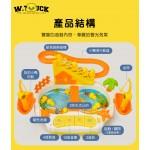 WT.DUCK 小鴨爬樓梯+釣鴨組(音效+燈光)(授權)(181) (無法超商取貨)