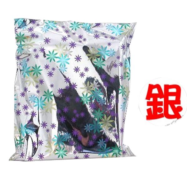 代客包裝精美OPP禮物袋(基本工本費4元起)