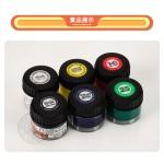 6色廣告顏料(每瓶10cc)(台灣筆樂)