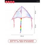 空白三角彩繪風爭(彩虹尾巴)(附30公尺手板線) (無法超商取貨)