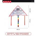 填色三角彩繪風爭(彩虹尾巴)(多款圖案)(附30公尺手板線) (無法超商取貨)