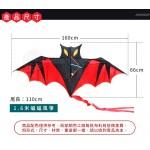 背桿式小蝙蝠造型風箏(160*176) (無法超商取貨)