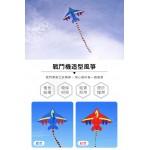 超大戰鬥機造型風箏(192*454) (無法超商取貨)