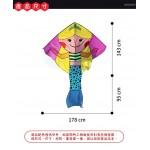 小美人魚公主造型風箏(238*178) (無法超商取貨)
