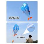 大鯨魚造型風箏(軟式風箏)