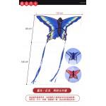 大蝴蝶造型彩色風箏(133*220)(全配/附150米輪盤線) (無法超商取貨)
