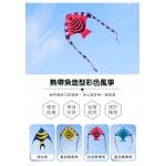 熱帶魚造型彩色風箏(118*205)(全配/附150米輪盤線) (無法超商取貨)