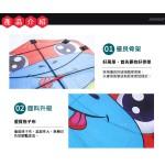 海龜造型彩色風箏(149*223)(全配/附150米輪盤線) (無法超商取貨)