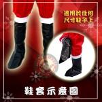 7件式聖誕衣服(大人男生)(普通不織布料)(附老公公禮物袋+鞋套)