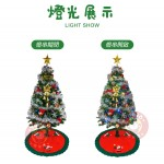 150公分聖誕樹豪華組(大全配)(樹+LED100彩燈+120個吊飾組+樹裙)(門市/辦公室/家庭) (無法超商取貨)