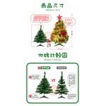 60公分(金紅色系)聖誕樹(配件+LED40燈暖白燈串附電池)