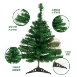 60公分(藍銀色系)聖誕樹(配件+LED40燈暖白燈串附電池)