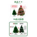 60公分(大紅色系)高級松針聖誕樹(配件+LED40燈暖白燈串附電池)