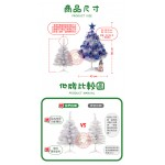 60公分個性藍色系白色聖誕樹(配件+LED40燈暖白燈串附電池)