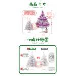 60公分個性粉紅色系白色聖誕樹(配件+LED40燈暖白燈串附電池)
