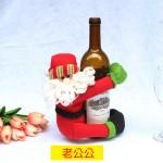 聖誕裝飾大人偶抱紅酒瓶身(香檳酒套)(多款可以挑選)(居家餐廳佈置)