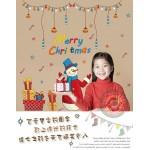 無痕壁貼玻璃貼-童趣聖誕大雪人禮物盒(9091)(60X90)