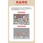 白色聖誕雪橇麋鹿飛越村莊(0731)(60X90)無痕窗貼玻璃貼 (無法超商取貨)