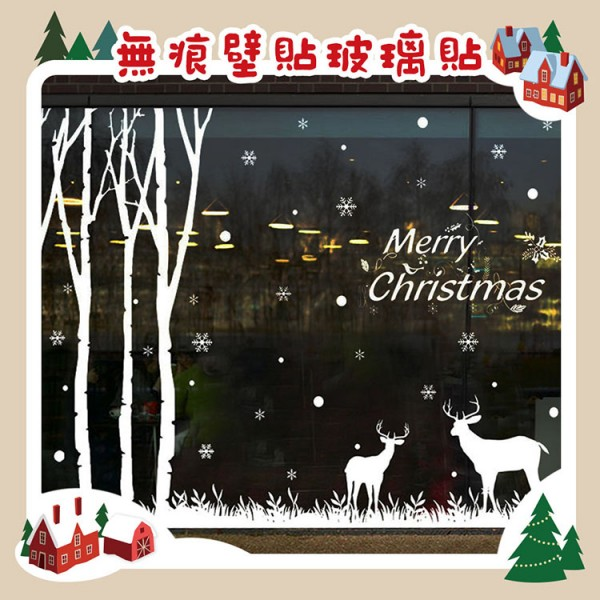 白色聖誕樹林裡的麋鹿(835)(60X90)無痕窗貼玻璃貼 (無法超商取貨)