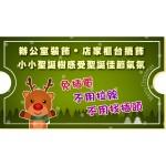 30公分彩色系聖誕樹(配件+LED20燈彩色燈串(送電池)