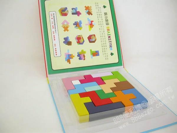 脑力激荡几何木头积木拼图(风车出版)