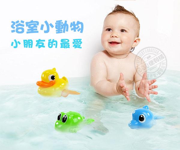 3入可爱小动物发条洗澡玩具(青蛙/鸭子/鲸鱼)(安全无毒)